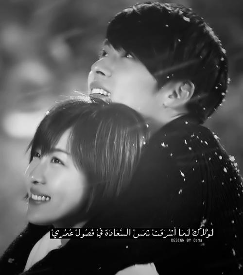 صور حب كورية