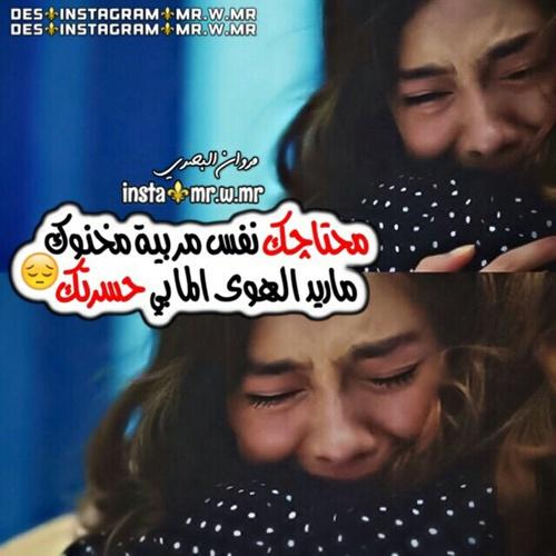 صور حب لهجة عراقية