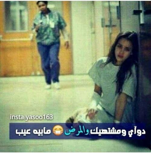 صور حب مؤلمة عراقية