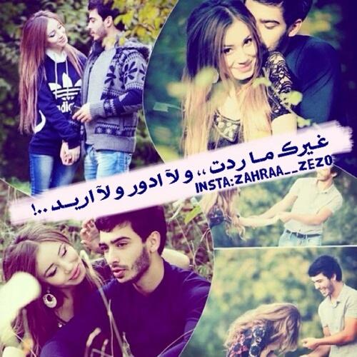 صور حب مكتوب عليها كلام عراقي 1