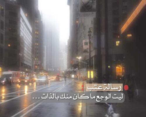 صور حب وجع