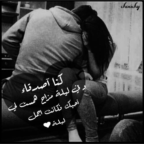 صور حب وصلح