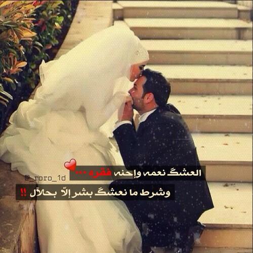 صور حب وعشق عراقية