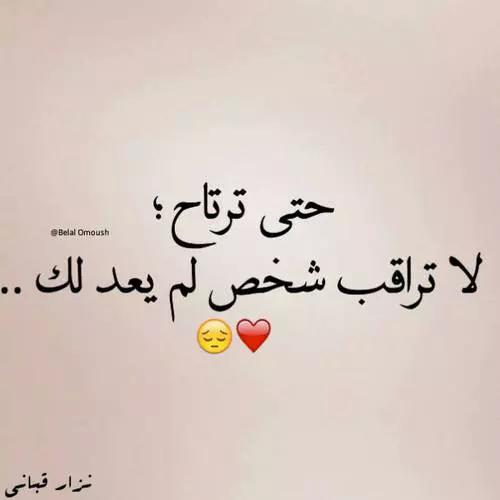 صور حب وعشق فراق