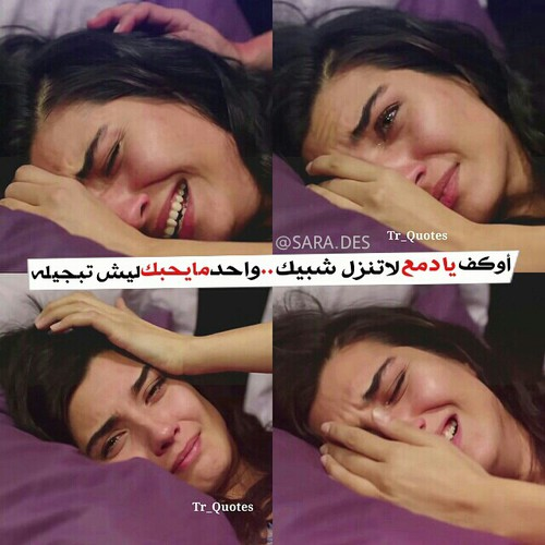 صور حزينة بالعراقي