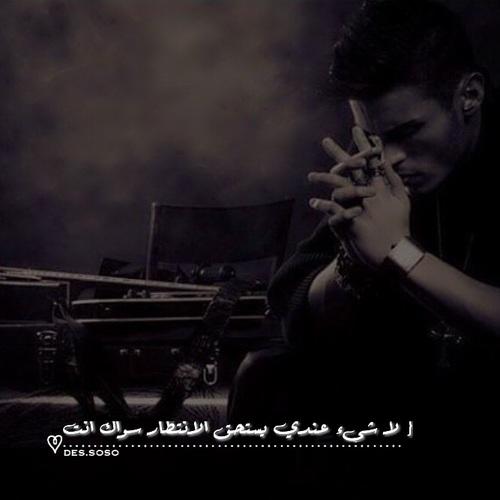 صور حزينة حب