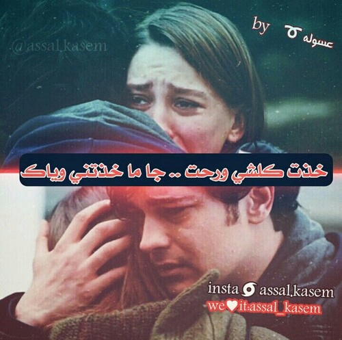 صور حزينة عراقية للواتس اب