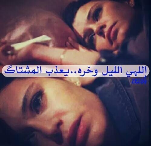 صور حزينة عراقية