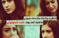 صور حزينة عراقية 3