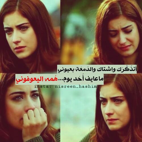 صور حزينة عراقية 1