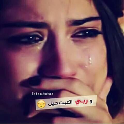 صور حزينة عراقي