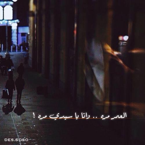صور حزينة عن الحب