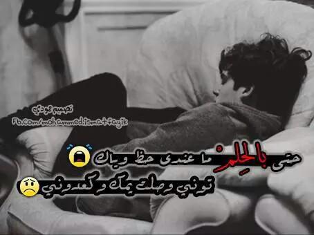 صور حزينة فراق