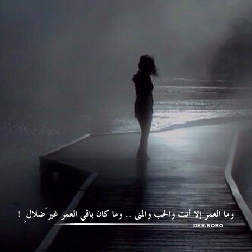 صور حزينة في الحب