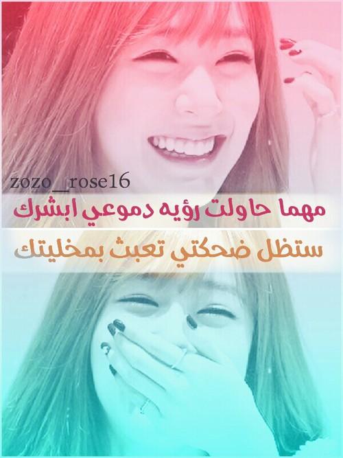 صور عبارات حب عزة نفس