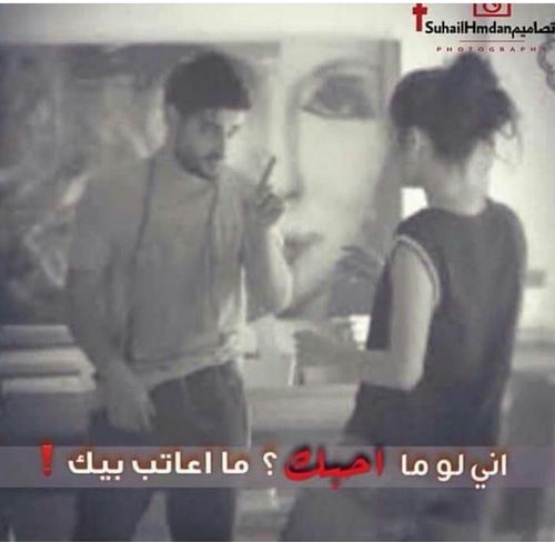 صور عراقية حب