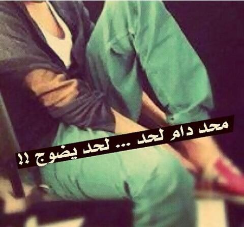 صور عزة نفس عراقية