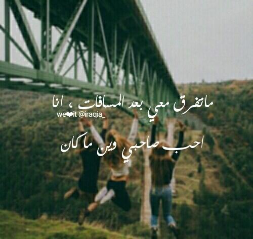 صور كلام جميل عن الصداقة 1