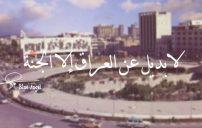 صور عن حب العراق 3