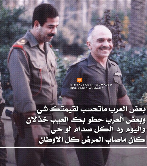 صور عن صدام حسين