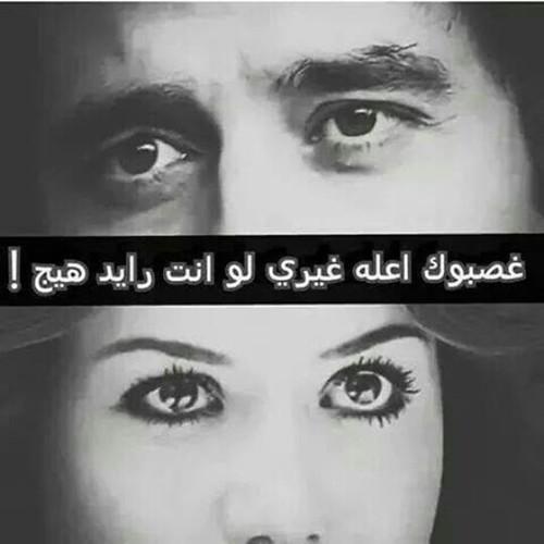 صور فراق باللهجة العراقية