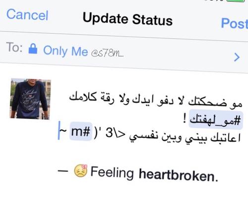 صور فراق عراقية للواتس اب
