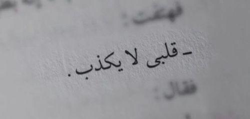 صور كتب حب