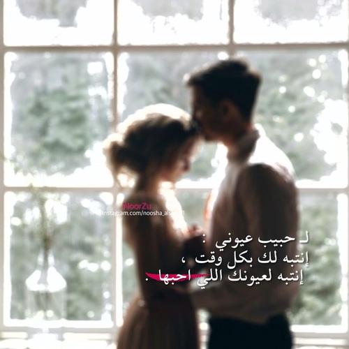 صور كلام حب روماسية