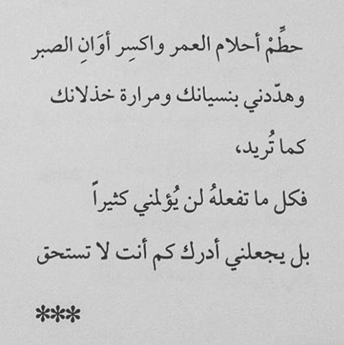 صور كلام حب فراق