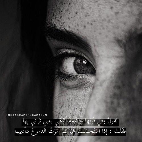 صور كلام حزين مكتوب عليها