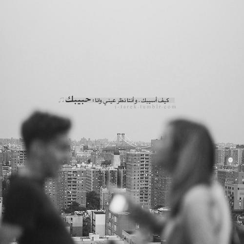 صور كلام عن المحبة