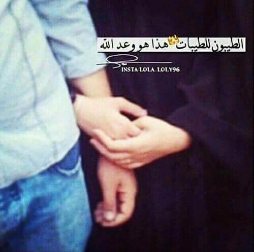 صور كلام معبر عن الحب للزوج