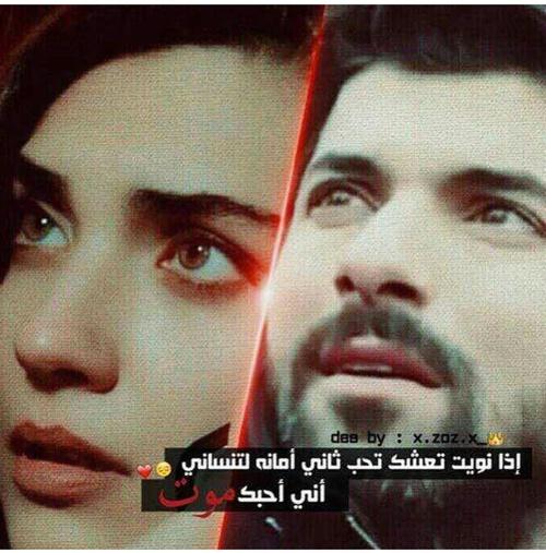 صور كلمات حب عراقية