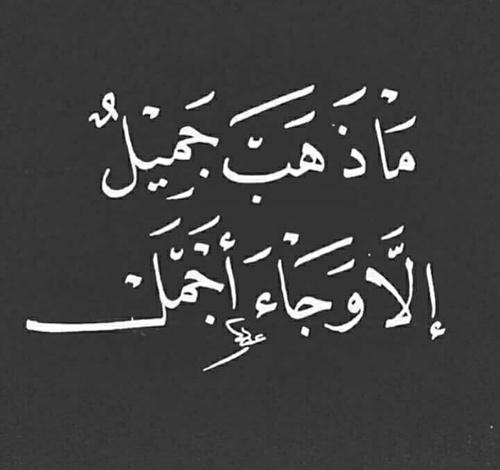 صور كلمات حب فراق