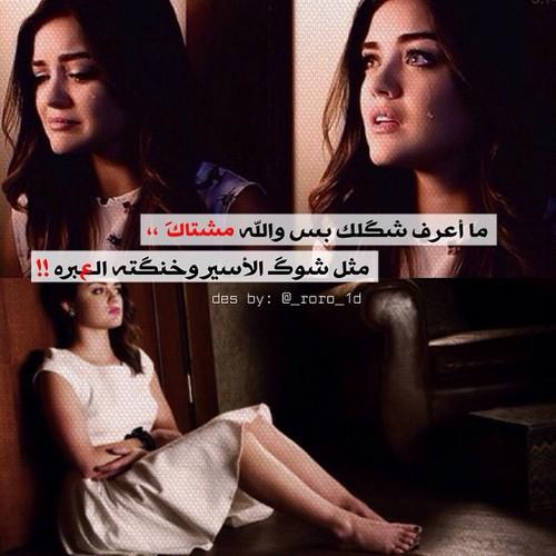 صور كلمات حزينة عراقي