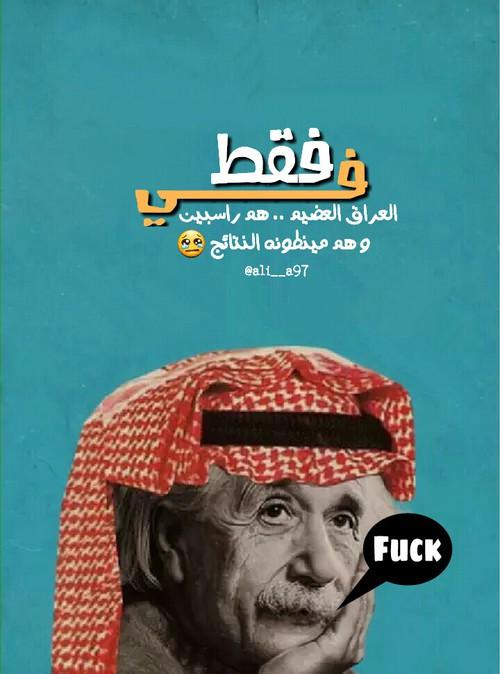 صور للواتس اب عراقية