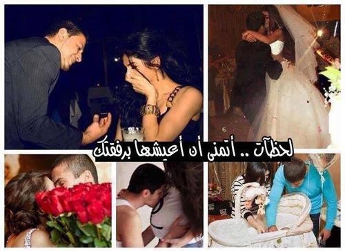 صور مؤثرة حب