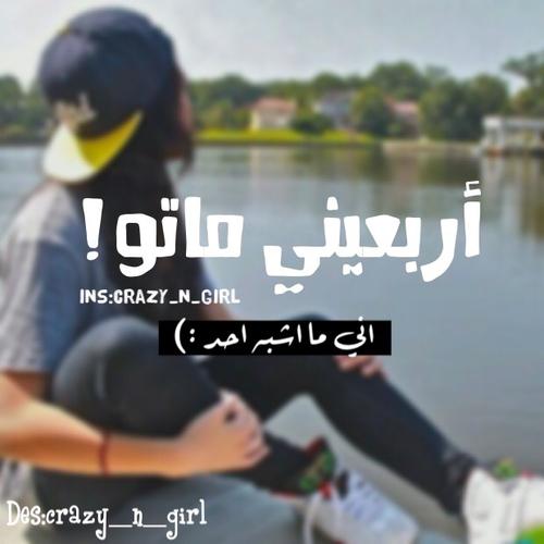 صور حب عزة نفس 1