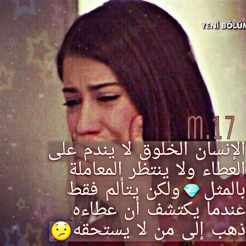 كلام حب حزينة