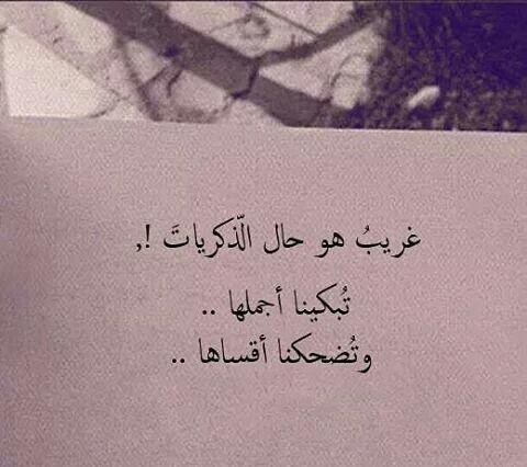 كلمات حب
