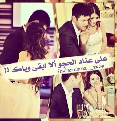 لحلى صور حب وغزل عراقية