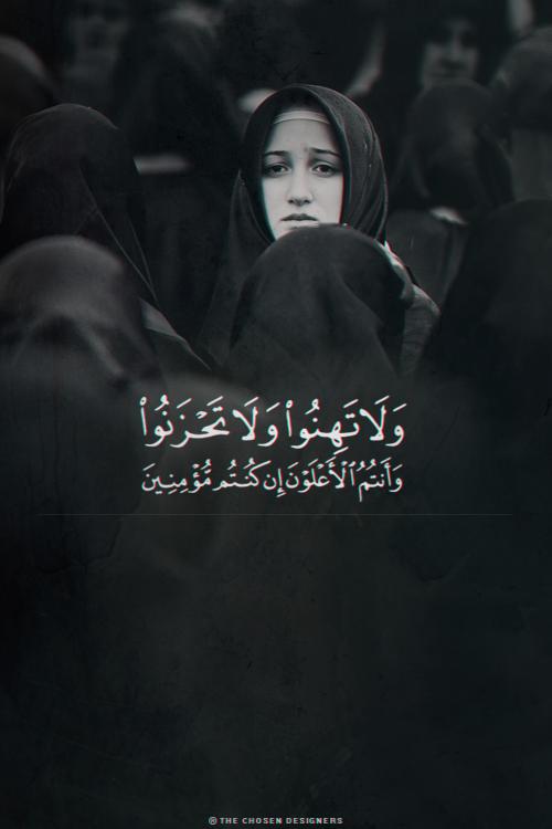 أروع صور اسلامية