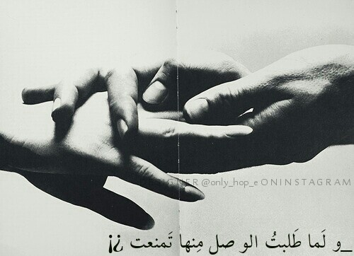 اجمل اقوال حب