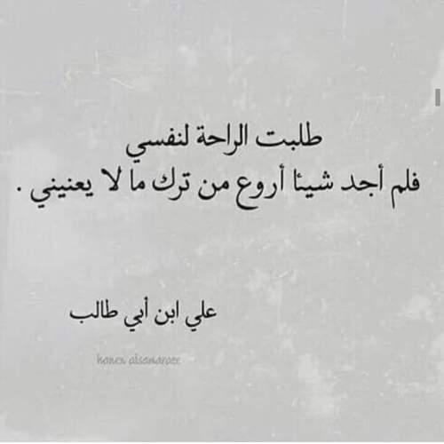 اجمل الاقوال الاسلامية