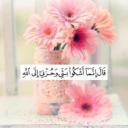 اجمل الرمزيات الاسلامية