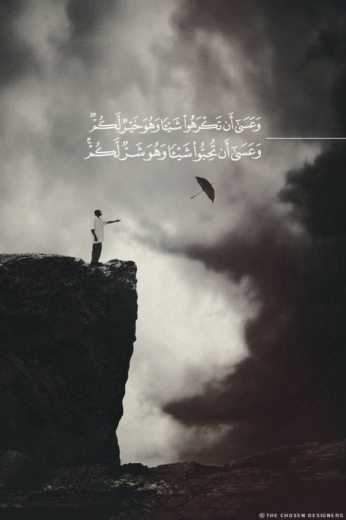 اجمل الصور الاسلامية المعبرة