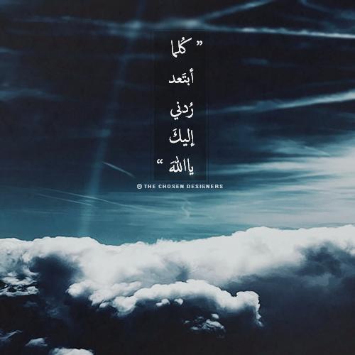 اجمل الصور الاسلامية المكتوبة