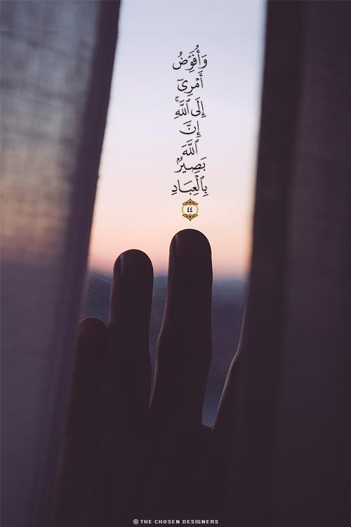 اجمل الصور الاسلامية للجلاكسي