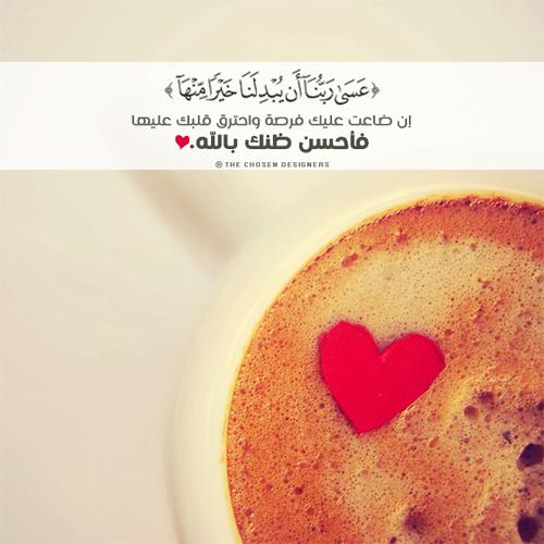 اجمل الصور الاسلامية للواتس اب