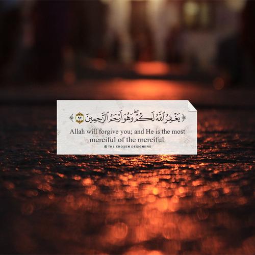اجمل تصميم اسلامي